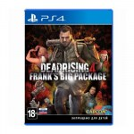 DEAD RISING 4 FRANK'S BIG PACKAGE PS4