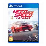 nfs pay PS4