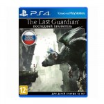 the last guard PS4
