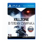 Killzone Shadowfall (PS4)